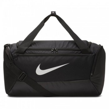 Nike Sac Training