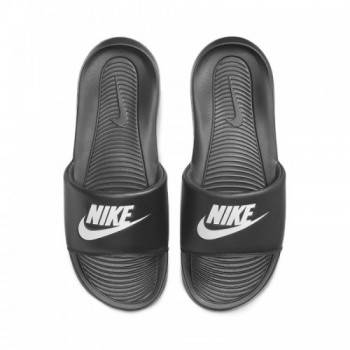 Nike Victory One