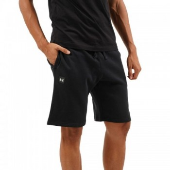 Under Armour Short Rival