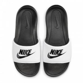 Nike Victori One