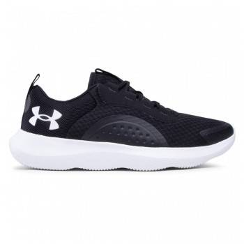 Under Armour Victory