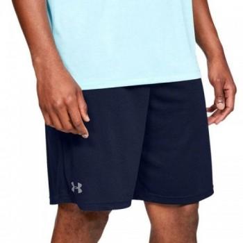 Under Armour Short Ua Tech Mesh Shorts