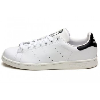 adidas Originals Basket Stan Smith