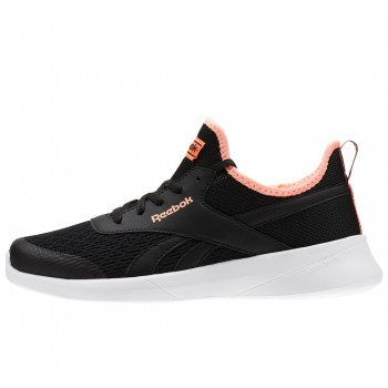 Reebok Royal EC Ride 2